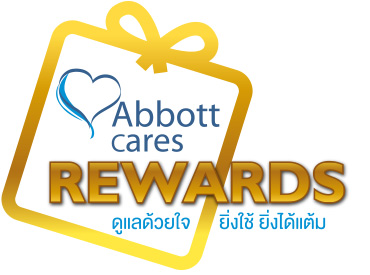 Abbott Cares Rewards